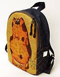 Джинсовый рюкзак стеснительный кот, фото 2