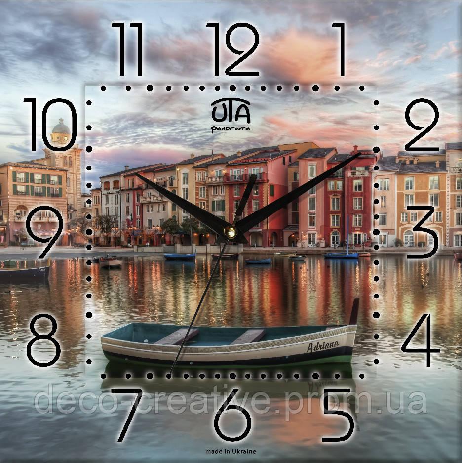 Годинник настінний Аріана