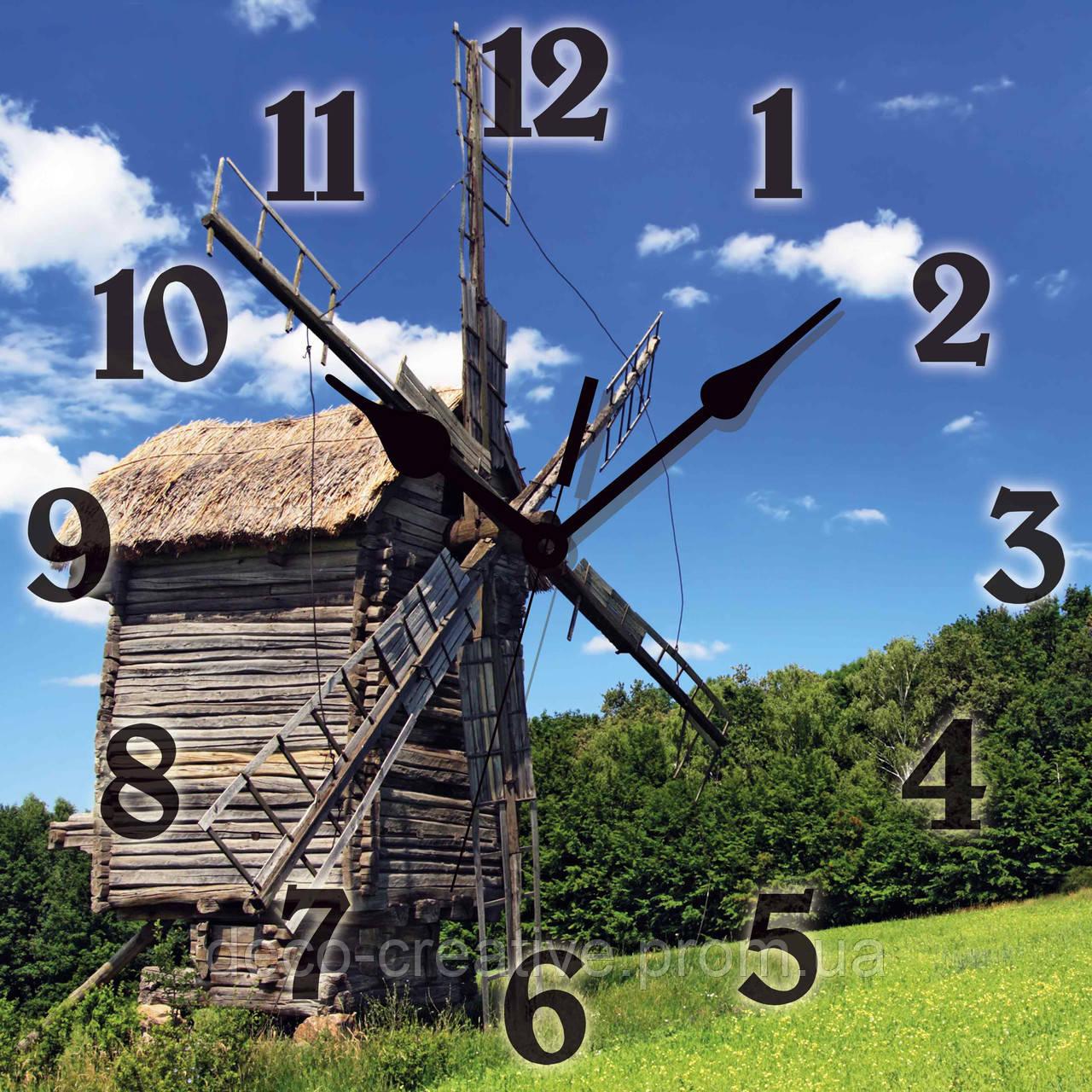 Годинник настінний Вітряний млин