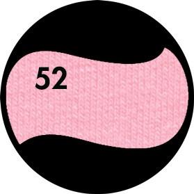 Цвет однотонный - Светло-розовый