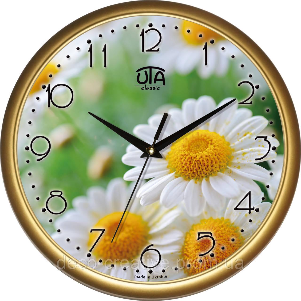 """Годинник настінний  """" Ромашки"""" 01 G 23"""