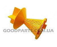 Пластиковый конусный фильтр сетка-циклон для пылесоса LG 4814FI2003A