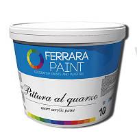 Кварцевая грунтовочная краска Pittura al quarzo (10 л)