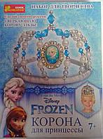 Бисер Фрозен Корона для принцессы Эльза 8092/15162069Р Ранок Креатив