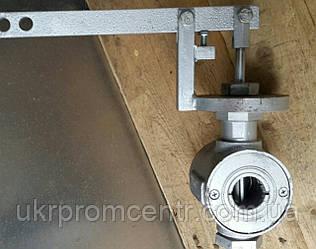 Клапан питания котлов КРП-50М (КРП-50) Ду80