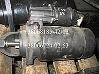 Стартер ГАЗ-53