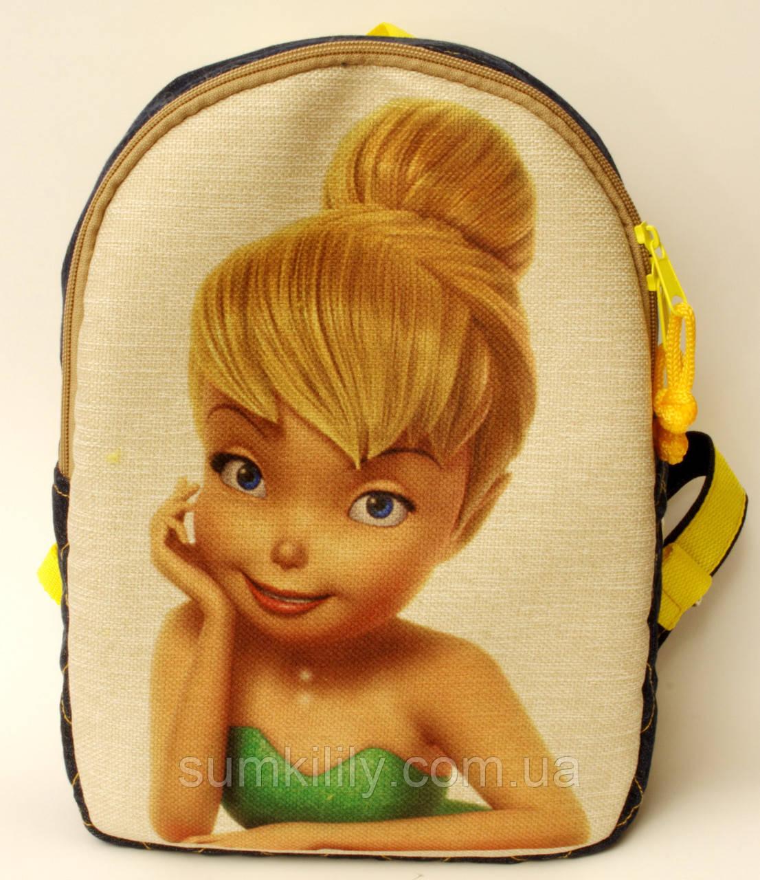 Детский рюкзак фея Динь-Динь