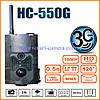 Охотничья 3G-камера, фотоловушка с двухсторонней связью HuntCam HC-550G