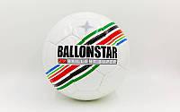 Мяч футбольный №5 PU ламин. BALLONSTAR