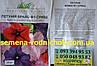 Петуния Браво F1 (смесь) ранняя однородна во времени цветение устойчива к погоде универсальна (20 сем в пачке), фото 2