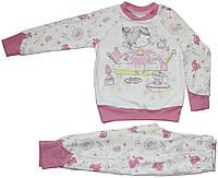 Пижама молочная для девочек, с девочкой и котиками, рост 104 см, ТМ Ля-ля