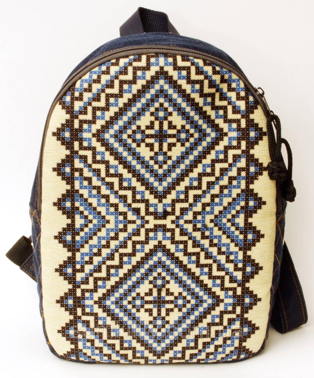 Джинсовый рюкзак синие ромбы