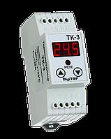 DigiTOP Терморегулятор ТК-3 DIN (одноканальный, датчик DS18B20)