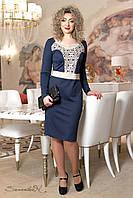 Трикотажное синее платье большого размера 2038 Seventeen  50-56  размеры