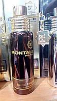 Montale Boise Fruite edp 30 ml унисекс