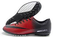 Сороконожки мужские Nike Mercurial Walked бордовые с черным (найк меркуриал)