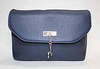 Стильная женская сумка синего цвета