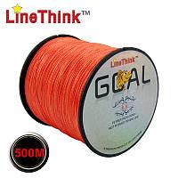 Рыболовный шнур Goal 500м 0.14