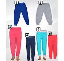 Спортивные штаны с двухнитки 01167_SoF