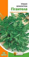 Семена Петрушка крупнолистная Гигантелла  20гр