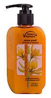 Крем для рук и ногтей ENERGY of Vitamins (Ультра Питание) маисовое масло & витамины A, E, F 140 мл