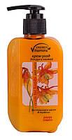 Крем для рук и ногтей ENERGY of Vitamins (Ультра Защита) фисташковое масло & кератин 140 мл