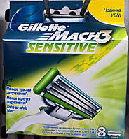 Gillette Mach 3 SENSITIVE (8 шт)
