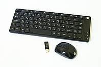 Русская беспроводная мини клавиатура + мышка D&L MS632
