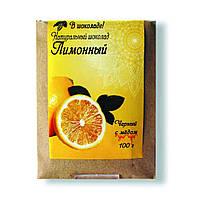 Шоколад ручной работы с лимонной цедрой 100 г