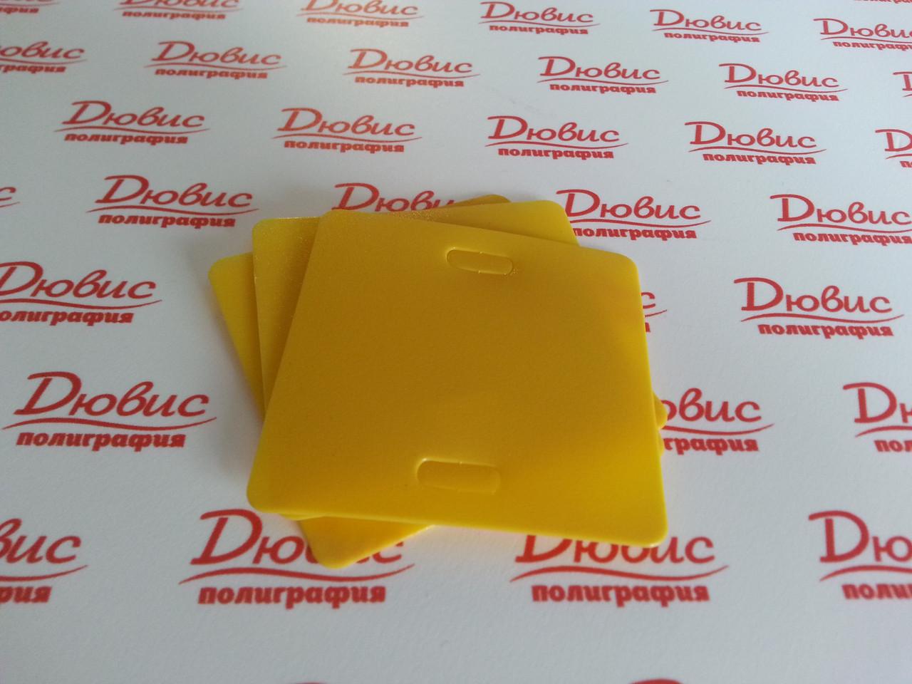 Бирки кабельные маркировочные желтые У -134 У3,5 купить
