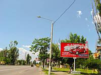 Билборды Одесса