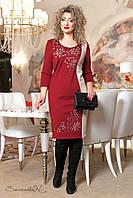 Трикотажное платье большого размера 2036 марсала Seventeen  50-56  размеры