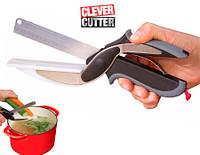 Кухонный нож для нарезки Clever Cutter 2 в 1, нож ножницы, умный нож