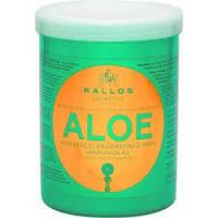 Маска для увлажнения и востановления волос Kallos Cosmetics Moisture Repair Aloe Hair Mask 1l.