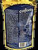 Сливки сухие Coffeeta Classic 200г (Польша), фото 2