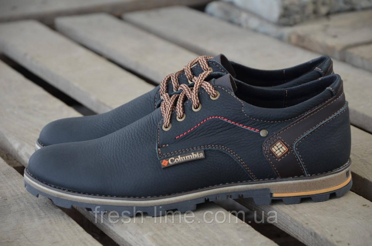 Мужские кожаные кроссовки Columbia 42  продажа, цена в Днепре. от ... 20ff7a71cd7