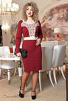 Трикотажное  красное платье большого размера 2035 Seventeen  50-56  размеры