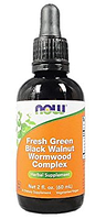 Черный орех и полынь, Now Foods, Fresh Green Black Walnut Wormwood, 60 ml