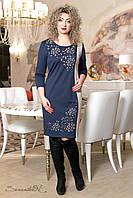Трикотажное темно-синее платье большого размера 2034   Seventeen  50-56  размеры