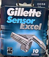 Gillette SENSOR Excel (10 шт)