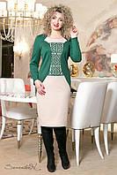 Женское бежево-зеленое платье большого размера 2033   Seventeen  52-58  размеры