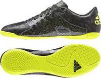 Обувь для футбола мужская Adidas X 15.4