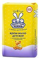 Детское крем-мыло Ушастый нянь с оливковым маслом и ромашкой - 90 г.