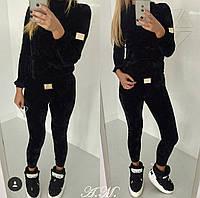Стильный женский костюм кофта+лосины,ткань велюр, цвет черный,марсала