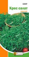 Семена Салат Кресс 2гр