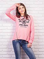 Розовая кофта для ярких девушек