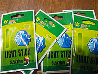 Светляки для рыбалки в пачке пять штук 4.5×37mm