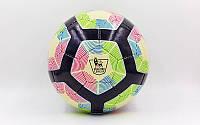 Мяч футбольный №5 PU ламин. PREMIER LEAGUE