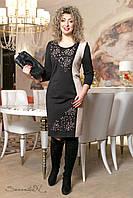 Трикотажное черное платье большого размера 2029   Seventeen  50-56  размеры