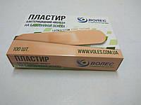 Пластырь бактерицидный 1.9*7.2 см на хлопковой основе  / ВОЛЕС